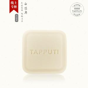 古方汉草-瓷白玉润-白芷皂